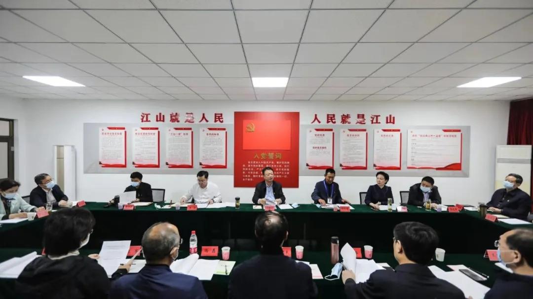 孙鹏云在平山县西柏坡镇北庄村主持召开区委