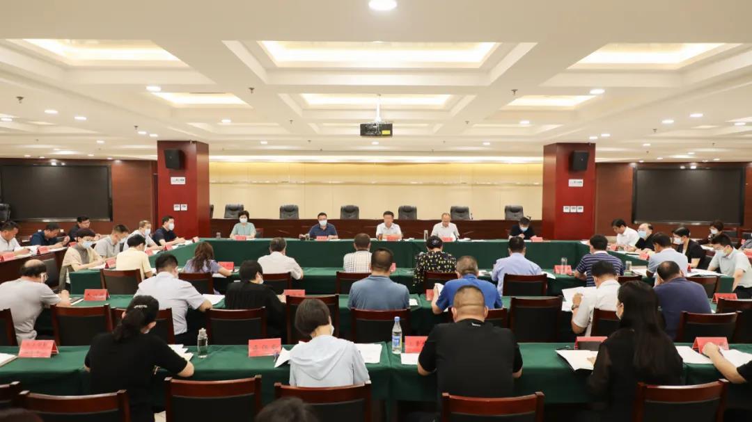 我区召开疫情防控工作领导小组会议